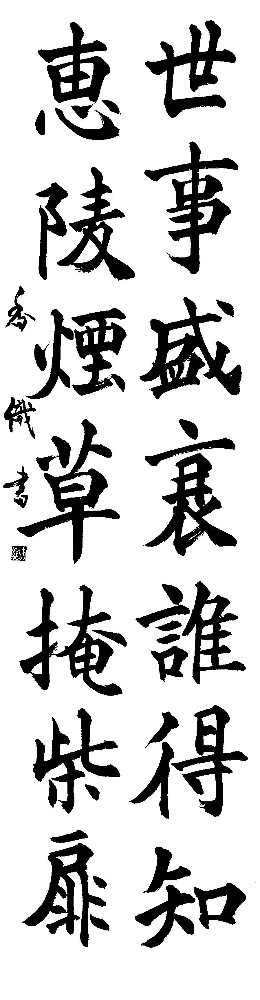 橋本 香織